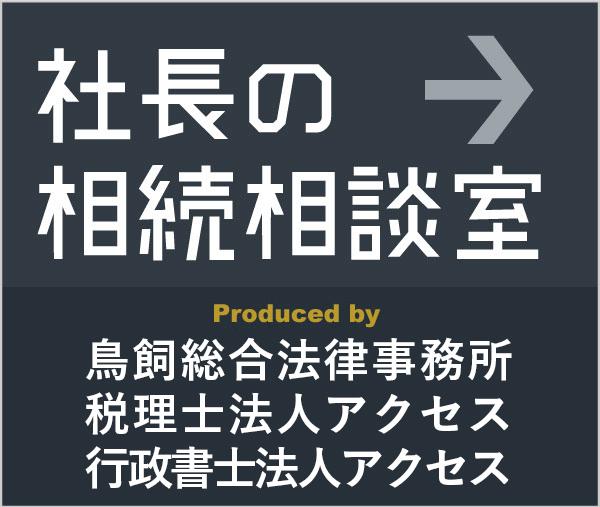 Money Think #1 株式会社マネーフォワード 辻 庸介氏