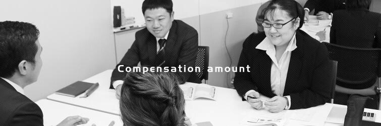 Compensation amount