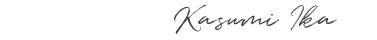 Kasumi Ika